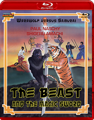 BEAST AND THE MAGIC SWORD (Limited Edition)