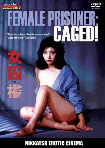 Female Prisoner: Caged