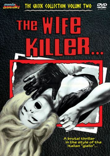 WIFE KILLER, THE