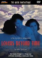 LOVERS BEYOND TIME
