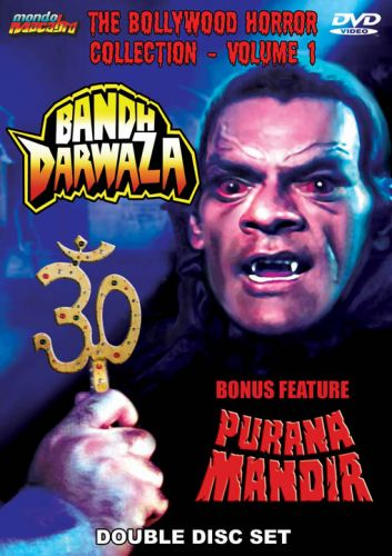 BOLLYWOOD HORROR COLLECTION VOL. 1, THE