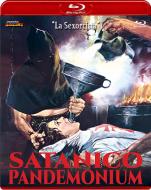 SATANICO PANDEMONIUM (Limited Edition)