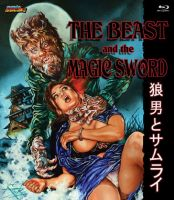 BEAST AND THE MAGIC SWORD, THE