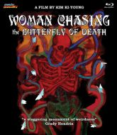 WOMAN CHASING THE BUTTERFLY OF DEATH